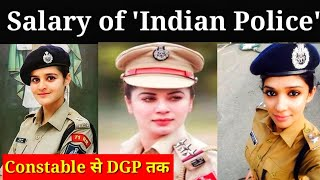 Salary of Indian Police.... Constable से DGP तक ।। Full Detail...