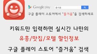 목동 모텔/목동 모텔 실시간할인앱/목동 모텔 할인앱 -…