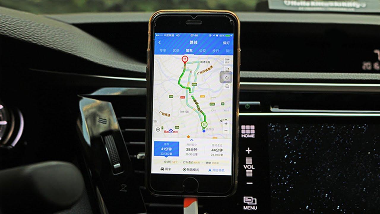 手机导航隐藏的4个超实用功能,很多人都不知道,真的太好用了