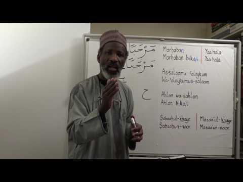 Let's Speak Arabic, Unit One Lesson One