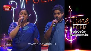 Pansale Palliye @ Tone Poem with Charitha Priyadarshani Peiris & Ridma Weerawardena Thumbnail