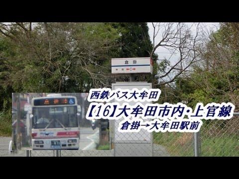 いなかのてがみ - Magazine cover