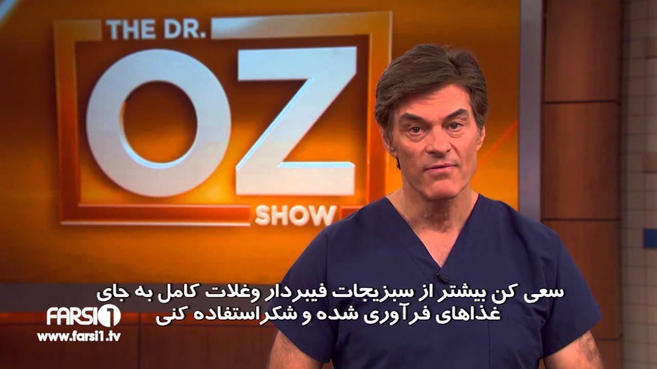 دکتر آز