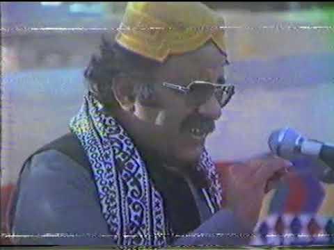 Comrade jam saqi Jecmabad  1987