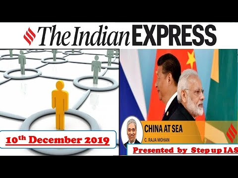 10th December 2019 The Indian Express Editorial And Newspaper