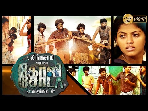 New Tamil Super Hit  Action Movies Latest New Thriller Comedy Tamil Movie Latest Upload 2018 HD