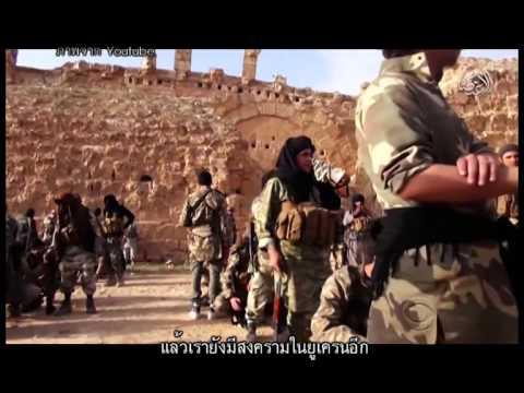 """มองเรามองโลก ตอน """"Interview with Mohamed Elbaradei"""" ช่วง 1"""