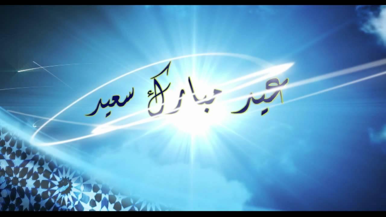 مبارك سعيد