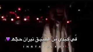 تصميم شاشه سودا على شيلة اه يا قلبي ياللي Mp3