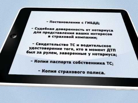 ЭлитАвто Улан-Удэ, Ремонт Вашего авто с предоставлением автомобиля