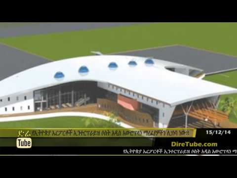 DireTube News Airports enterprise to construct three new airports