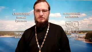о  Антоний Русакевич о Алексее Шахматове