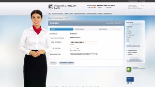 Банк Русский Стандарт. Интернет-банк: банковские услуги онлайн
