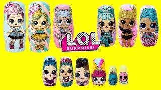 LOL SURPRISE Nesting Dolls Compilation Glitter Series, Series 1, Series 2 Toy Surprises