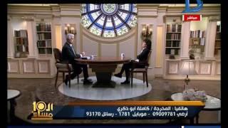 بالفيديو .. كاملة أبو ذكري: 'تاتو' سماح أنور سبب حذف مشاهدها من 'يوم للستات'
