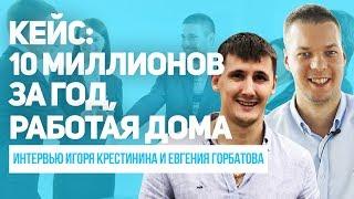 Как заработать 1 миллион рублей за 1 месяц без вложений и обмана