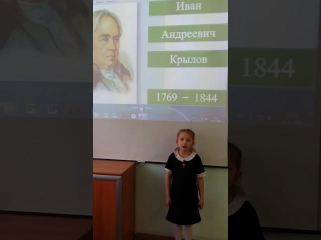 Изображение предпросмотра прочтения – АлёнаШайко читает произведение «Стрекоза и Муравей» И.А.Крылова