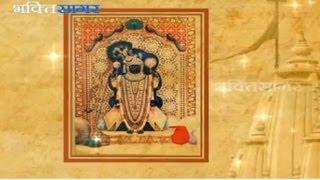 Dwarkadheesh Aarti - Exclusive on Bhakti Sagartv