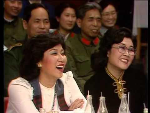 姜昆李文华相声专辑_[1984年春晚]相声:《夸家乡》 姜昆,李文华 - YouTube