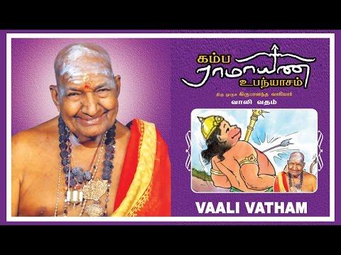 Vaali Vatham | Kamba Ramayanam Upanyasam | Kirupanandha Variyar | கிருபானந்த வாரியார்