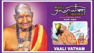Vaali Vatham   Kamba Ramayanam Upanyasam   Kirupanandha Variyar   கிருபானந்த வாரியார்