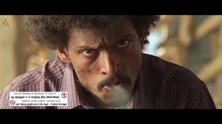 Vishayam Veliya Theriya Koodathu Tamil Full Movie | Senrayan | Amitha | Amba Shankar