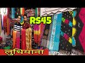 ₹45,WINTER STALL WHOLESALE MARKET (PARTY WEAR STALL, DESIGNER STALL, PASHMENA STALL & MUCH MORE)
