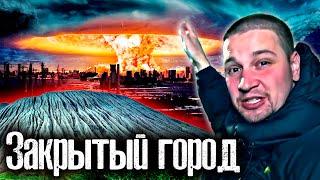Самая Секретная Гора СССР / Родина Атомной Бомбы / The Люди