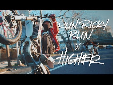 DJ Sliink - Run Ricky Run x Higher