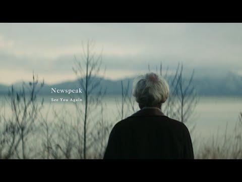 Newspeak - See You Again baixar grátis um toque para celular