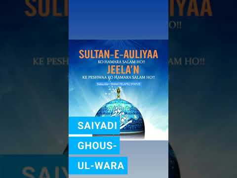 Syed Ul Wara Book