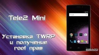 Tele2 Mini. Установка TWRP и получение root прав