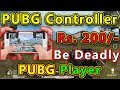 Reiz PUBG Fortnite Mobile Controller | Be Deadly PUBG Pro Player | Be Pro PUBG Player | In Hindi |