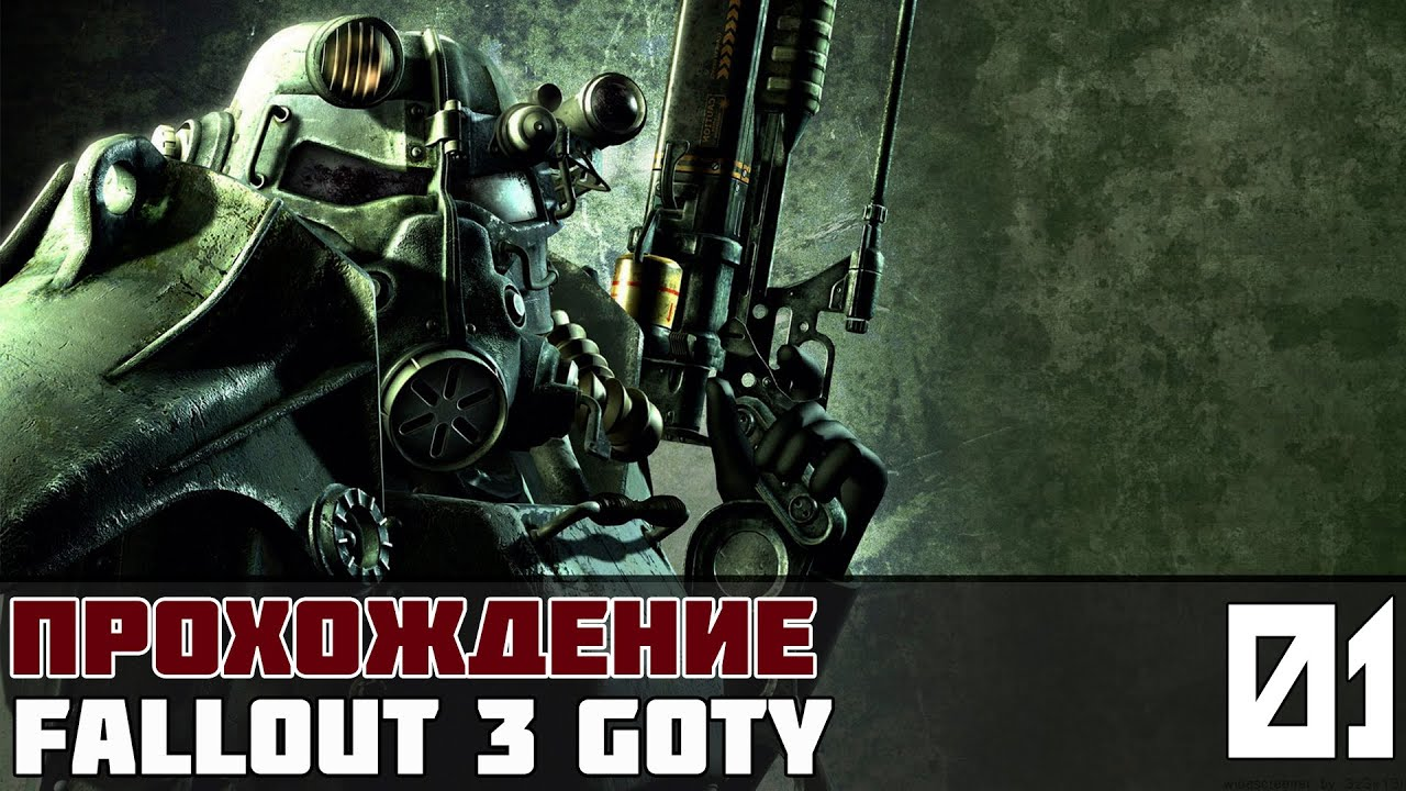 Озвучка fallout 3 steam