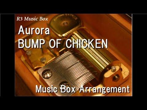 Aurora/BUMP OF CHICKEN [Music Box]