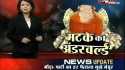 Matka Gambling Betting In India 01