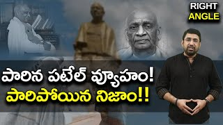 Operation Polo : When Sardar Patel Brought the Nizam to His Knees   Right Angle   Nationalist Hub