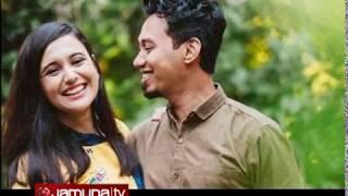 Download lagu ব য র প ড ত বসত য চ ছ ন স ব ল ন র Jamuna TV MP3