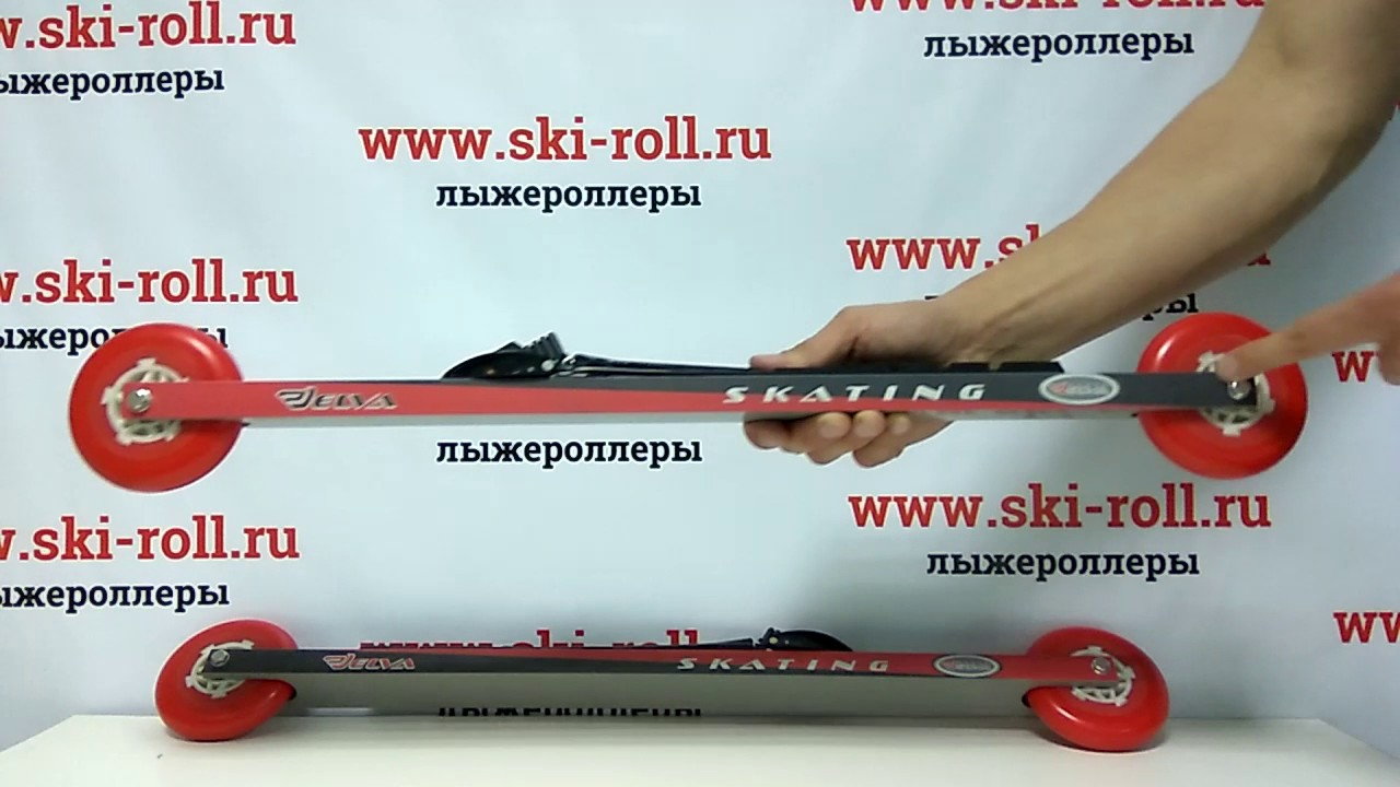 8ced624ab6d2 Видео-обзор лыжероллеры Эльва SK100PU www.ski-roll.ru elva - YouTube