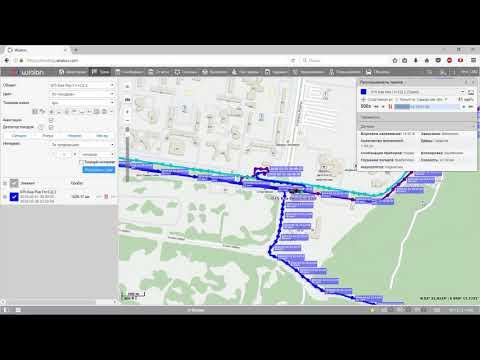 Применение GPS ГЛОНАСС мониторинга транспорта