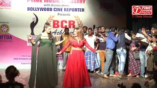 Sapna Chaudhary & Rakhi Sawant Dance Competition in BCR AWARD 2018 Orgn. Ajay Shastri   T-Time Music