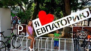 Крым Цены. Цены в Евпатории на набережной в столовых и ресторанах. Часть 1(, 2017-07-20T09:46:32.000Z)