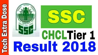 SSC CHSL Tier 1 Result 2018 Official website || Staff Selection Commission -  Examination Result