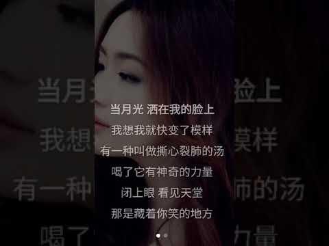 求佛 原唱《米雅》 - YouTube