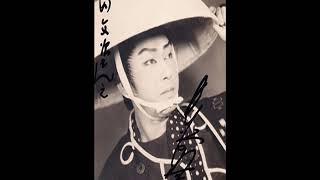 藤原幸三郎 - JapaneseClass.jp