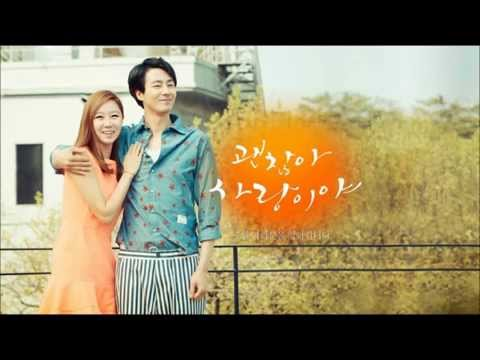 Sunboat - Little Suns [It's Okay, That's Love OST] 괜찮아, 사랑이야 OST