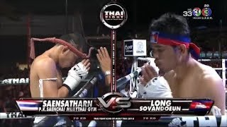 Thai Fight Muang Khon 2018 24-03-2561 แสนสะท้าน vs ลอง Saensatharn vs Long