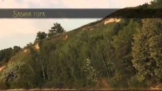 Дивовижна Черкащина - Amazing Cherkasy region