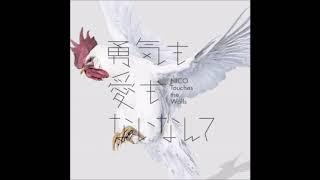 NICO Touches The Walls - Tenchi Gaeshi (天地ガエシ)