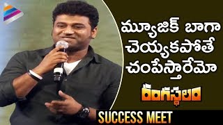 DSP Energetic Speech | Rangasthalam Vijayotsava...